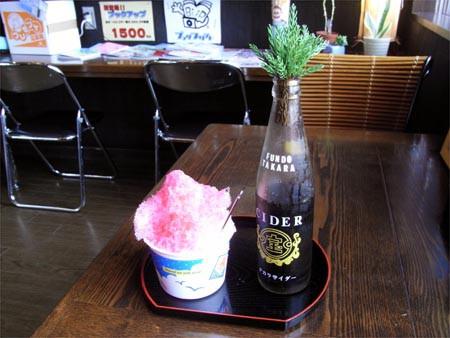 山辺町「酢だまり氷」その1 : 「全国イイ味ハマル味」