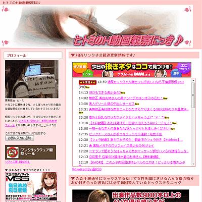 動画 hp エロ
