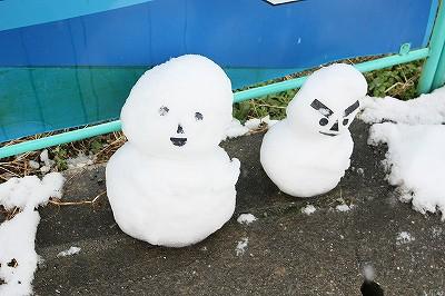 雪空 の ゆ うち