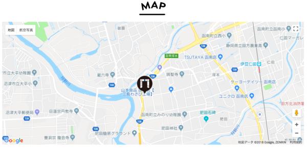 伊豆ゲートウェイ函南