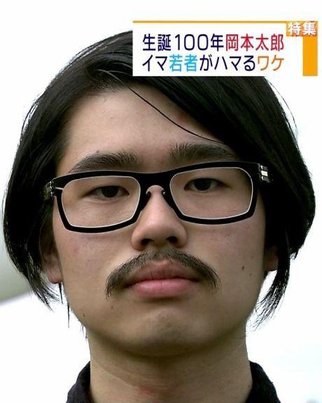 浜田雅功長男