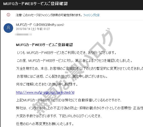 三菱 ufj 銀行 ダイレクト ログイン