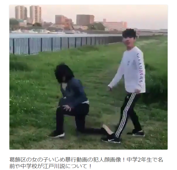 松江第三中学校 動画