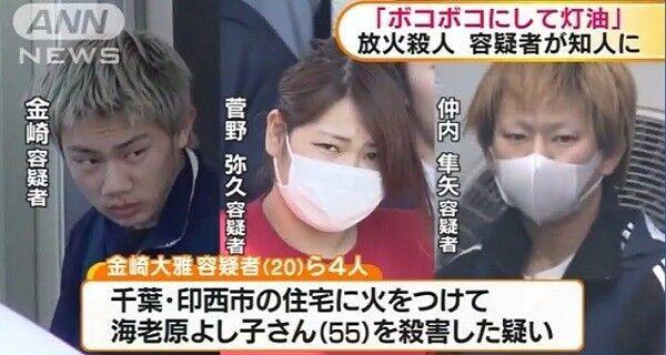 逮捕 花咲 徳栄 花咲徳栄千丸が逮捕&太刀岡も退部?駒澤大学に何があった?