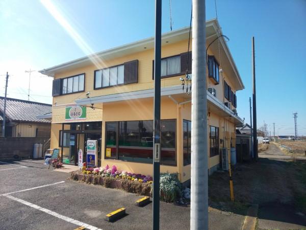 筑西 天気 県 茨城 市