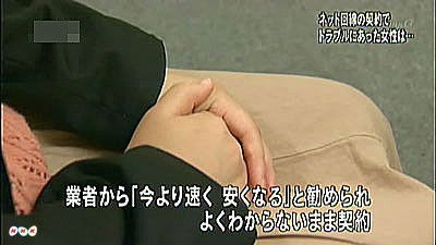 130701-netkanyu-2-1