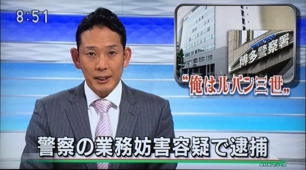 今年の阪神はやらかす16-637 [無断転載禁止]©2ch.netYouTube動画>15本 ->画像>203枚