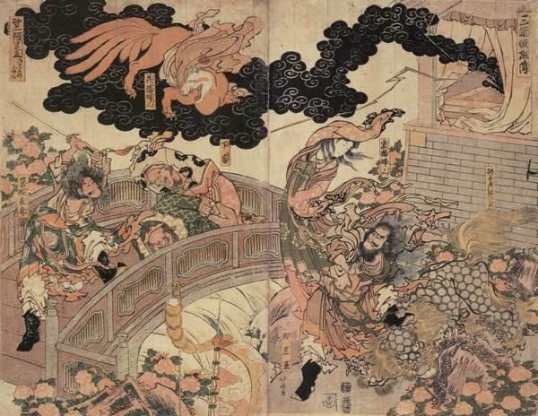 Hokusai_Sangoku_Yoko-den