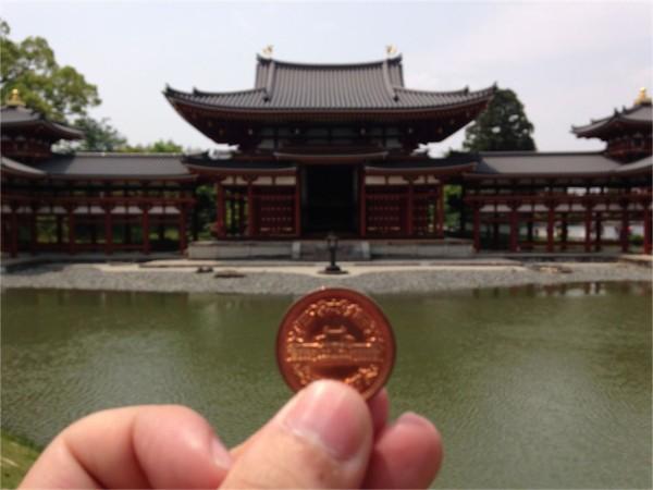 鳳凰 10 院 堂 円 平等 玉