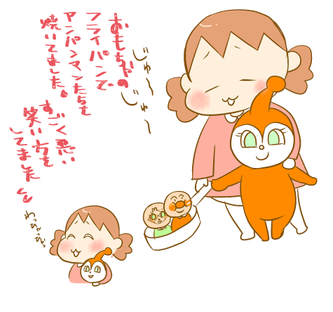 ドキン ちゃん ブログ