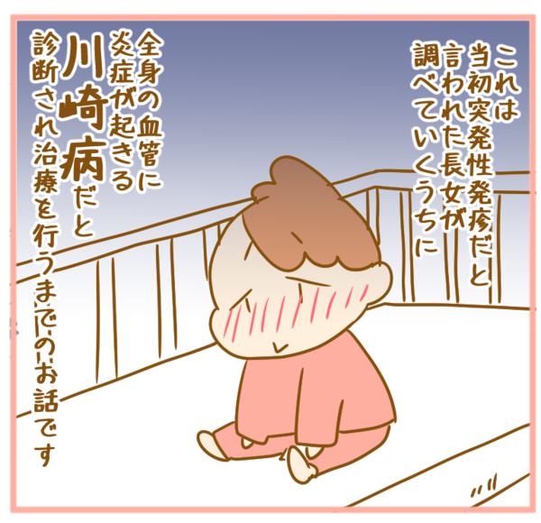 病 難病 指定 川崎 指定医療機関について(指定難病医療費助成制度)