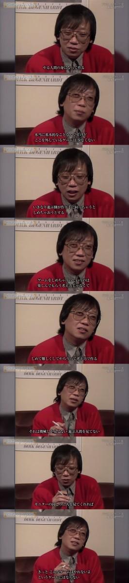 堀井雄二「遊ぶ側がゲームを作ることになると難しくしてやろうと考える」