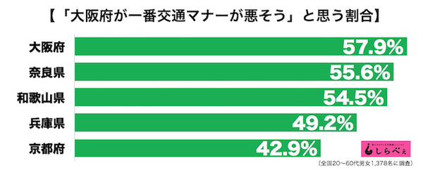 http://livedoor.sp.blogimg.jp/garusoku/imgs/6/4/64fe09f0.png