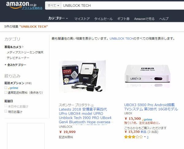 海外から月額無料で日本のテレビをライブ視聴する方法はこれです