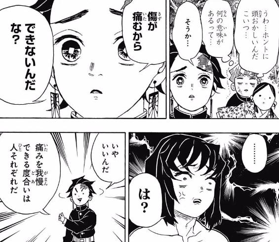 鬼滅の刃 アニメ 27話