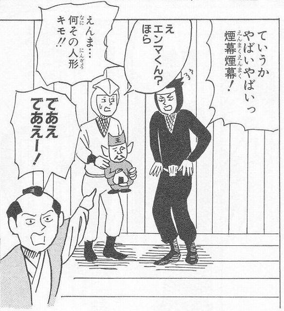 ジャンプ三大クソ漫画「塩」「 ...