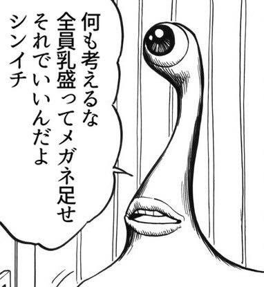 May ふたば ログ 虹覧 (MAY)
