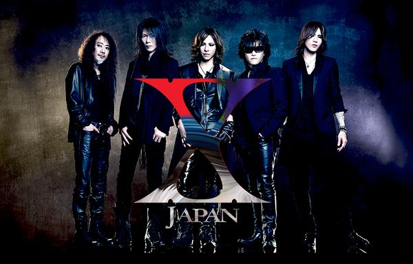 2億円貰えるけど毎日Xジャパンが「紅」歌いに来るボタン