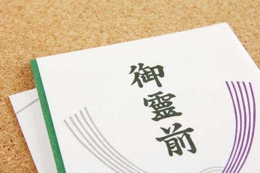 本「あなたの葬儀に来てくれる人が何人いるか想像しなさい。」 彡(゚)(゚)「何人やろか…」