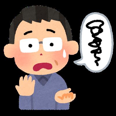紗織 ろれつ 増田