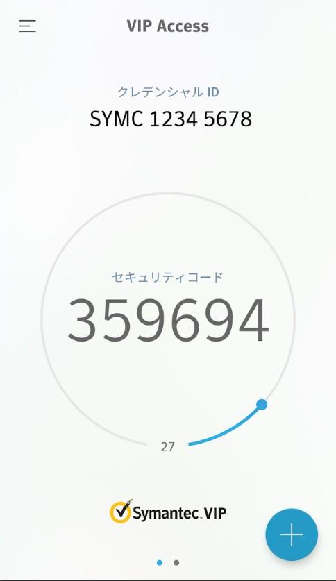 埼玉 りそな 銀行 ワン タイム パスワード