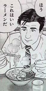 """ラーメン 食中毒 大阪 関西の""""二郎系""""ラーメン店で食中毒 3日間の営業停止"""