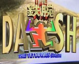 「鉄腕DASH」に仰天プラン! 47都道府県を謝罪ロケ、新生TOKIOが下す再起への決断