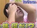 病気 とろ サーモン 久保田