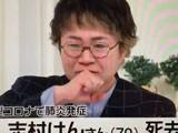 号泣 近藤 春菜