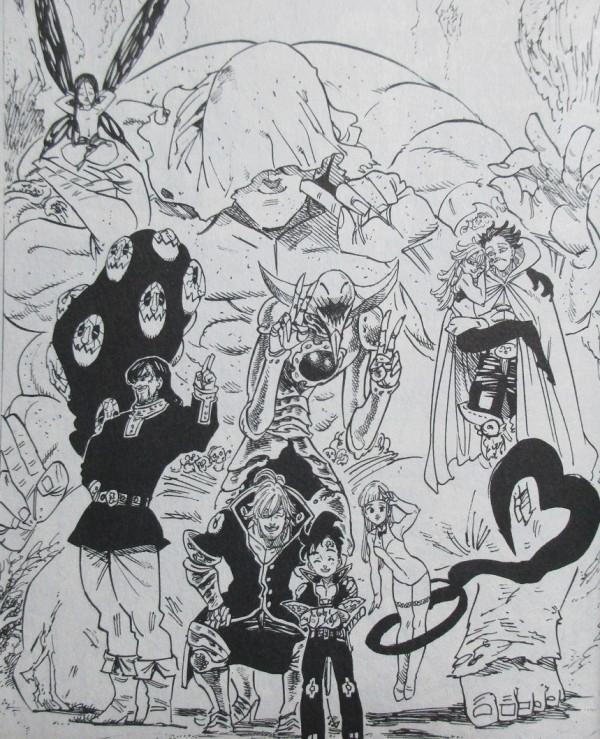 七つの大罪 十戒 メラスキュラ