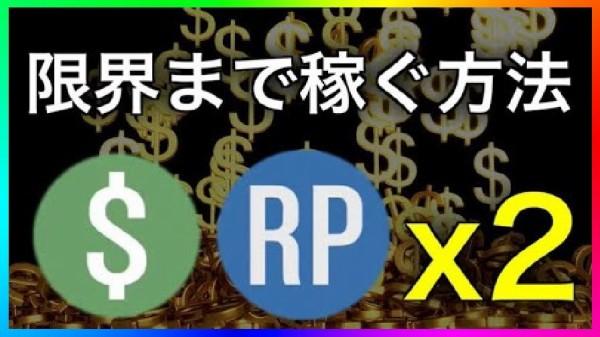 GTA5 株講座~BAWSAQの株取引で金儲けを ...