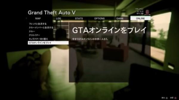 ソロ セッション 公開 Gta5 GTAVオンラインでの公開ソロセッションについて(PC版Win10)(更新又は訂正、2021/6/21)