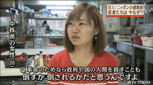 テレビに映ったかわいい素人! part22 [無断転載禁止]©bbspink.comYouTube動画>4本 ->画像>1391枚