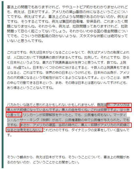 【東京を】東京マスコミの偏向報道226【徹底美化】©2ch.netYouTube動画>19本 ->画像>354枚