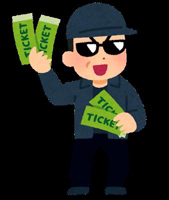 AKB48のチケットをネットで転売、駅構内で入場券を手渡すキセル行為をしたとして外国籍含む4人を逮捕