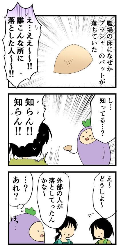 たん かな