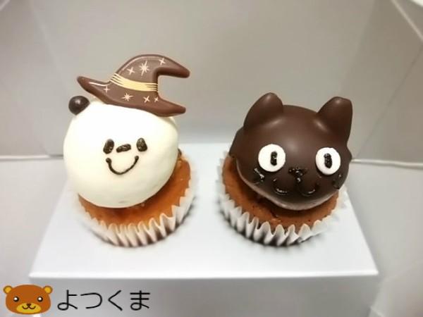くま さん カップ ケーキ
