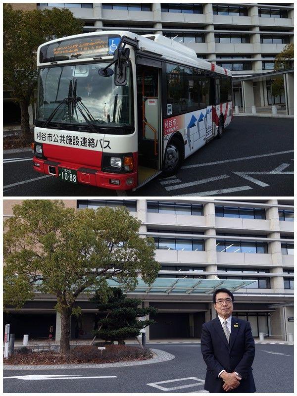 運賃無料で市民に愛される刈谷市の公共施設連絡バス : こんにちは、は ...