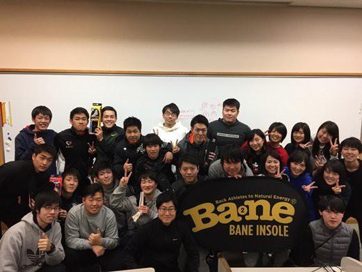 スポーツ 学校 専門 医療 社 履正