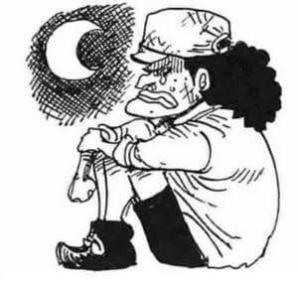 黒 ひげ 眠ら ない