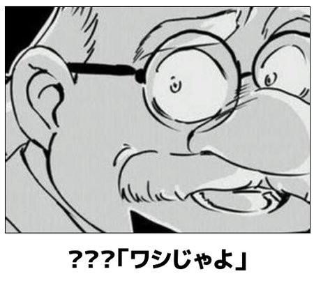 名探偵コナン の黒幕はやっぱり阿笠博士だった 青山剛昌先生の一