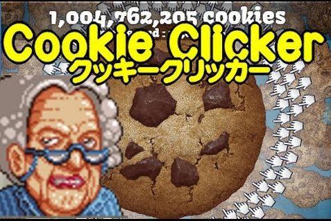 クリッカー 菜園 クッキー