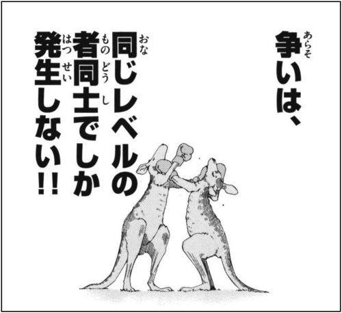 相模原 アイドル マスター 小田急