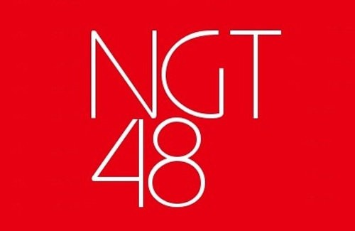 Buntut Penyerangan Member, NGT48 Rombak Besar-Besaran!