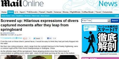 水泳の選手権大会で選手が飛び込む瞬間をまとめた写真がひどいw