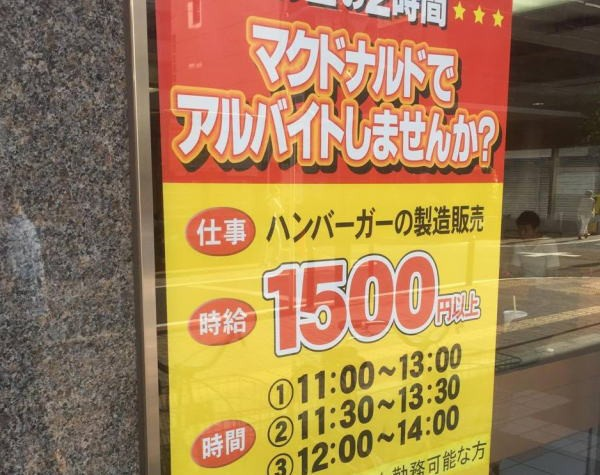 【新規熱烈大歓迎】avex東京女子流*Part298 YouTube動画>7本 ->画像>342枚