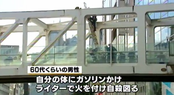 首吊り 歩道橋
