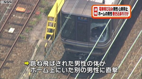 人身事故 吹田 吹田駅で人身事故が発生し、巻き添えで親子が負傷。電車も運転を見合わせました。