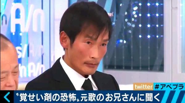 芸能】元「歌のお兄さん」沢田憲一容疑者を逮捕 大麻所持容疑