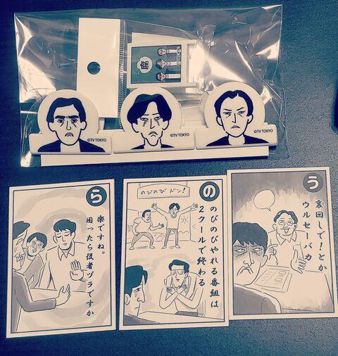 芸人 オンライン セラピー 腐り 『ゴッドタン〜腐り芸人セラピー〜』オンラインライブの感想
